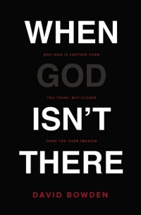 blog-when-god-isnt-there